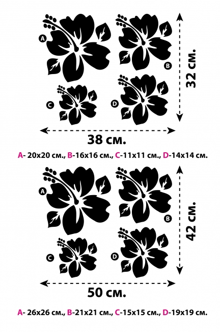 Xавайски цветя