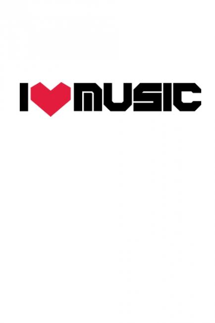 Обичам музиката