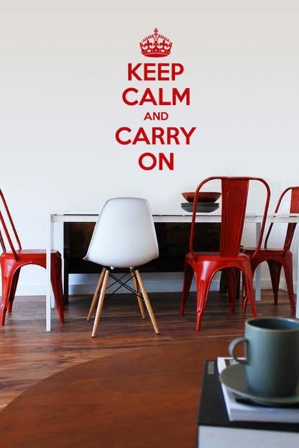 """""""Остани спокоен и продължавай"""""""